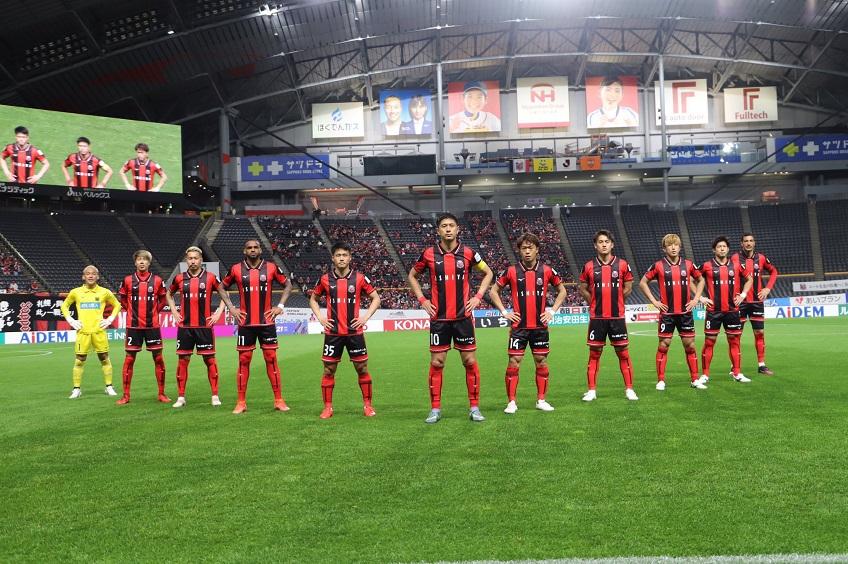 ฟุตบอลคัพ2021
